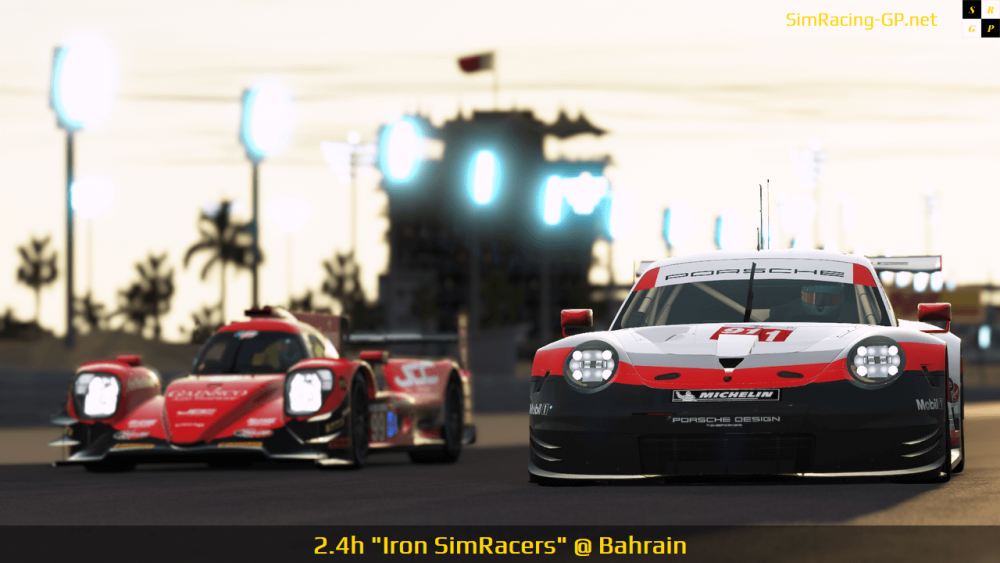 ISR19-Bahrain_ForBan.png