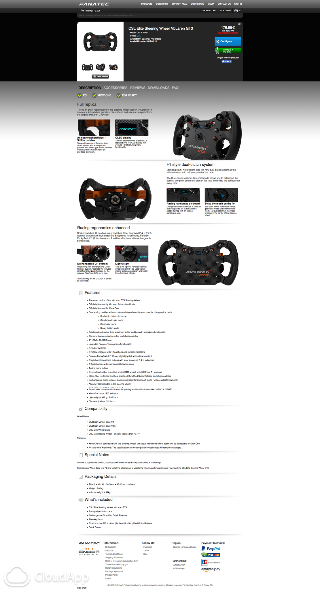 Fanatec McLaren GT rim product page screenshot