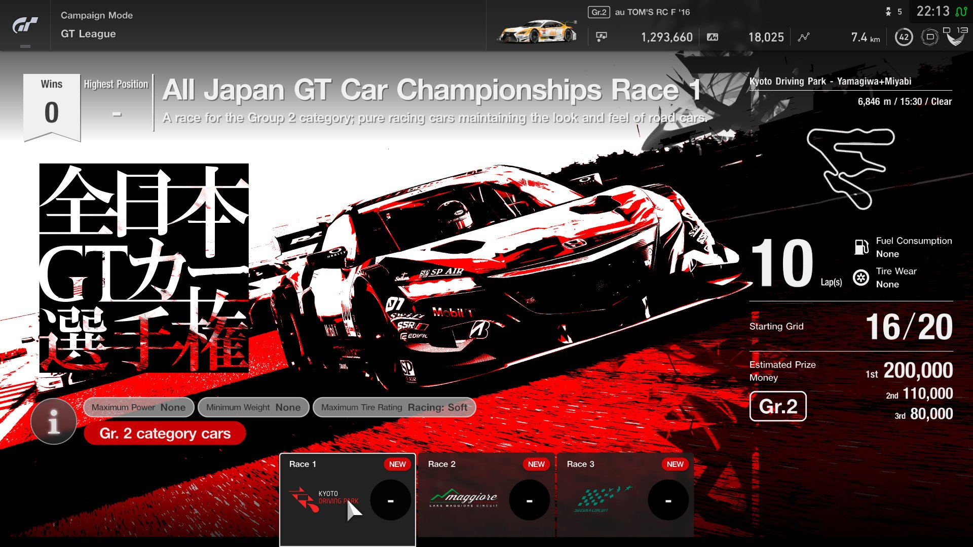 Gran Turismo Sport version 1.15 GT League event 2